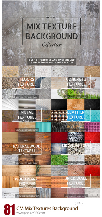 CM 81 Mix Textures Background
