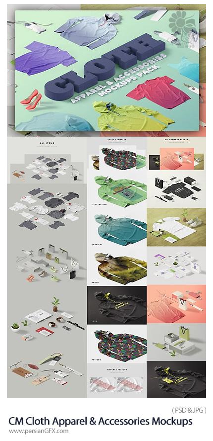 دانلود مجموعه تصاویر لایه باز قالب پیش نمایش یا موکاپ لباس و لوازم جانبی - CM Cloth Apparel And Accessories Mockups
