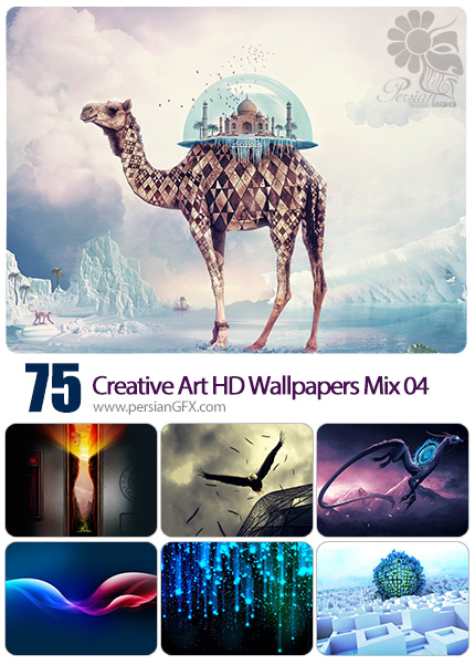 دانلود والپیپرهای با کیفیت هنری و خلاقانه - 75 Creative Art HD Wallpapers Mix 04