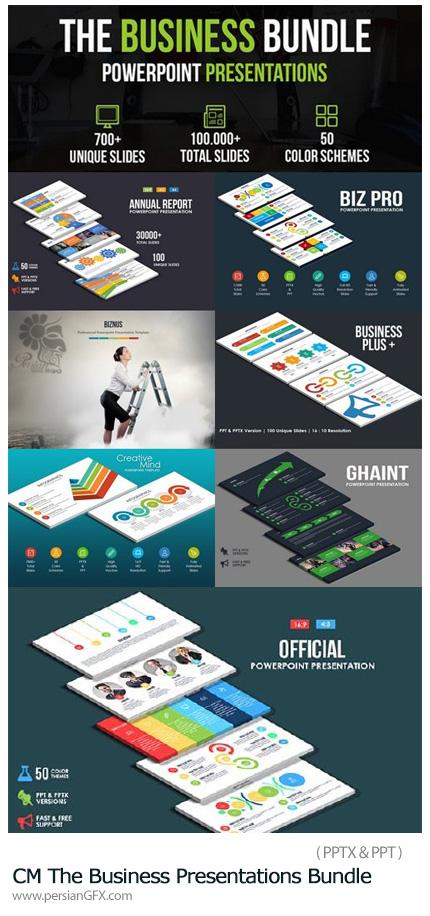 دانلود مجموعه قالب آماده تجاری پاورپوینت - CM The Business Presentations Bundle