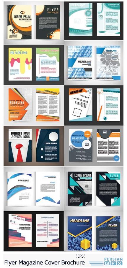 دانلود تصاویر وکتور بروشور تجاری و فلایر تبلیغاتی - Flyer Magazine Cover Brochure Business Vector