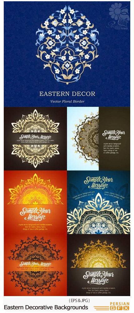 دانلود 2 مجموعه تصاویر وکتور پس زمینه های تزئینی گلدار - Vintage Eastern Decorative Backgrounds