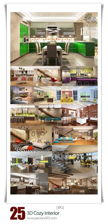 دانلود تصاویر با کیفیت طراحی داخلی سه بعدی خانه، آشپزخانه، سالن - 3D Cozy Interior