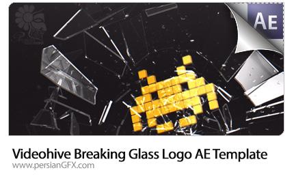دانلود قالب آماده افترافکت نمایش لوگو با افکت شکستن شیشه از ویدئوهایو - Videohive Breaking Glass Logo After Effects Template