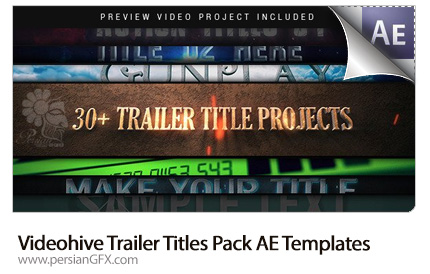 دانلود قالب آماده افترافکت نمایش عناوین و تریلرهای سینمایی از ویدئوهایو - Videohive Trailer Titles Pack After Effects Templates