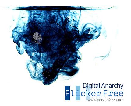 دانلود پلاگین تنظیم نور و حذف تشعشعات نوری ناخواسته از ویدئو ها برای افترافکت و پریمیر - Digital Anarchy Flicker Free v1.1.3 CE for After Effects and Premiere Pro