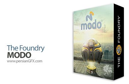 دانلود نرم افزار طراحی حرفه ای مدل های سه بعدی - The Foundry MODO v11.2V2