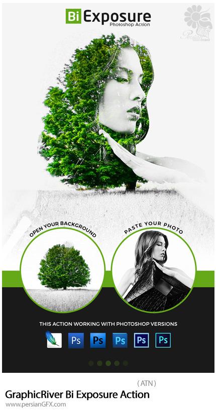 دانلود اکشن فتوشاپ ترکیب دو تصویر با یکدیگر از گرافیک ریور - GraphicRiver Bi Exposure Action