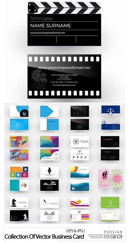Collection Of Vector Business Card