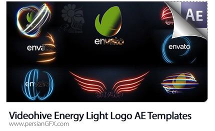دانلود قالب آماده افترافکت نمایش لوگو با افکت انرژی نورانی به همراه فیلم آموزش از ویدئوهایو - Videohive Energy Light Logo After Effects Templates