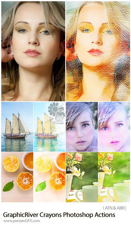 دانلود اکشن فتوشاپ تبدیل تصاویر به نقاشی مداد شمعی از گرافیک ریور - GraphicRiver Crayons Photoshop Actions