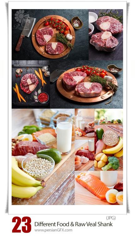 دانلود مجموعه تصاویر با کیفیت نزدیک مواد غذایی مختلف و گوشت خام - Close up Of Different Food And Raw Veal Shank Slices Meat