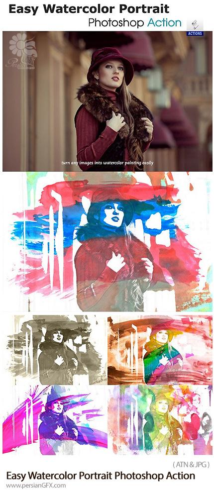 دانلود اکشن فتوشاپ تبدیل تصاویر به نقاشی آبرنگی - Easy Watercolor Portrait Photoshop Action