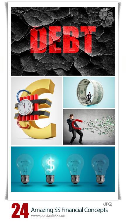 دانلود تصاویر با کیفیت مفهومی مالی، پول، بدهی از شاتراستوک - Amazing ShutterStock Financial Concepts