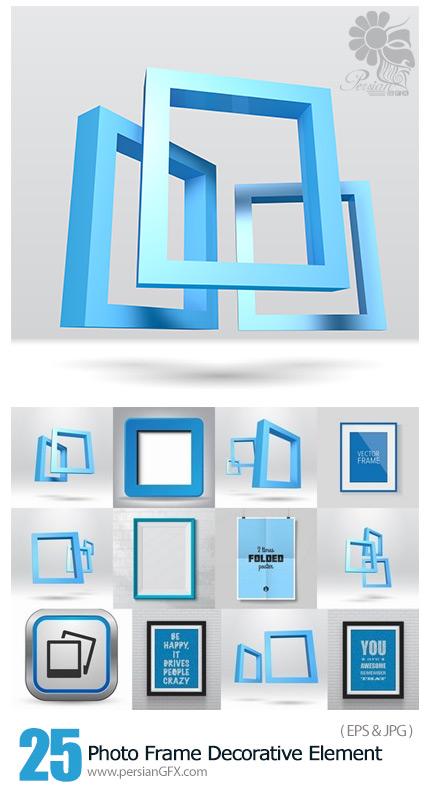 دانلود تصاویر وکتور فریم و قاب و حاشیه های تزئینی برای تصاویر - Collection Of Photo Frame Decorative Element