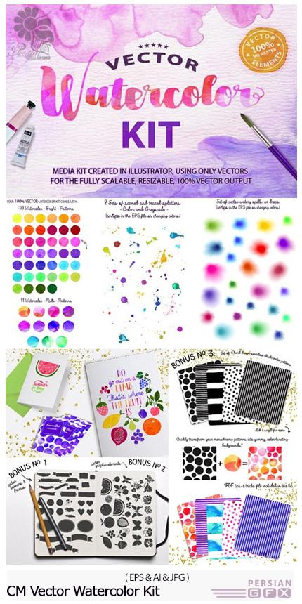 دانلود مجموعه تصاویر وکتور عناصر طراحی آبرنگی متنوع - CM Vector Watercolor Kit