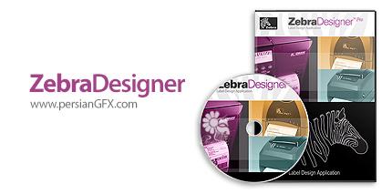 دانلود نرم افزار طراحی انواع لیبل بارکد - ZebraDesigner Pro v2.5.0.9384