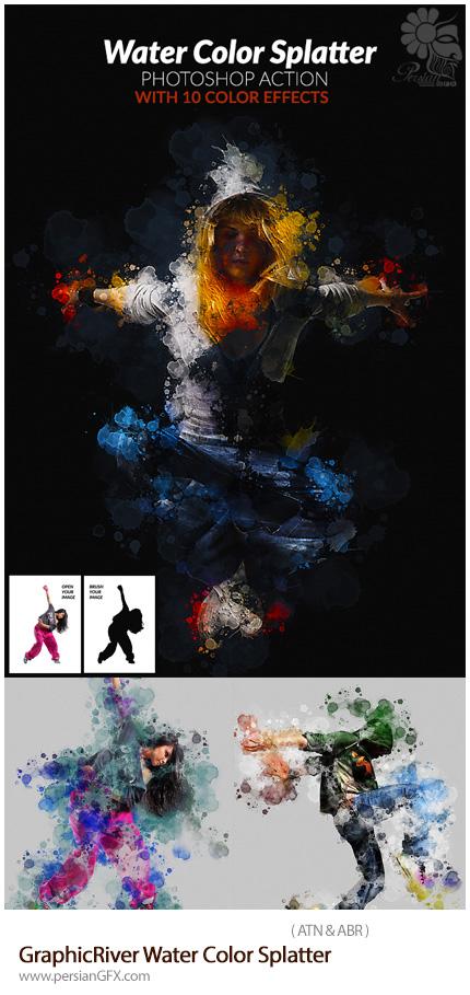 دانلود اکشن فتوشاپ ایجاد افکت قطرات پاشیده شده آبرنگی بر روی تصاویر از گرافیک ریور - GraphicRiver Water Color Splatter