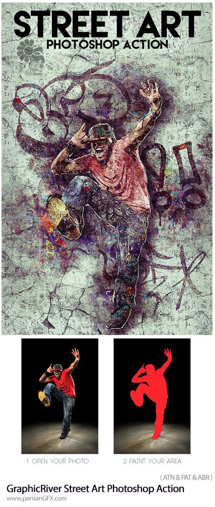 دانلود اکشن فتوشاپ ایجاد افکت گرافیتی یا هنر خیابانی بر روی تصاویر از گرافیک ریور - GraphicRiver Street Art Photoshop Action
