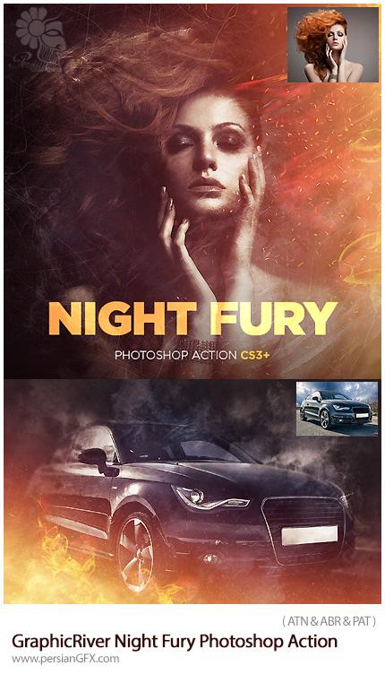 دانلود اکشن فتوشاپ ایجاد افکت خشم شب بر روی تصاویر از گرافیک ریور - GraphicRiver Night Fury Photoshop Action