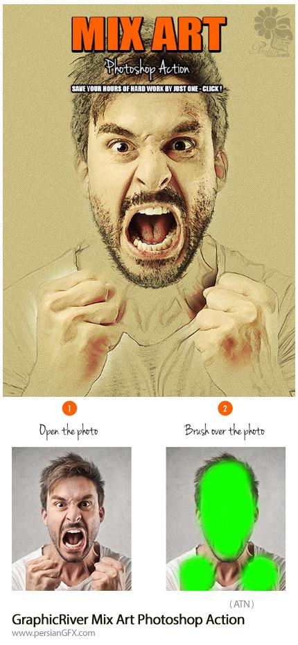 دانلود اکشن فتوشاپ ایجاد افکت هنری ترکیبی بر روی تصاویر از گرافیک ریور - GraphicRiver Mix Art Photoshop Action