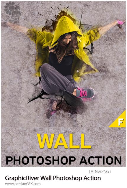 دانلود اکشن فتوشاپ ایجاد افکت دیوار ترک خورده بر روی پس زمینه تصاویر از گرافیک ریور - GraphicRiver Wall Photoshop Action