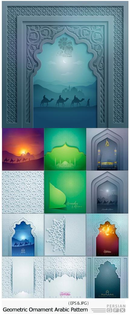 دانلود تصاویر وکتور ماه رمضان و پترن های تزئینی اسلامی - Geometric Ornament Arabic Pattern