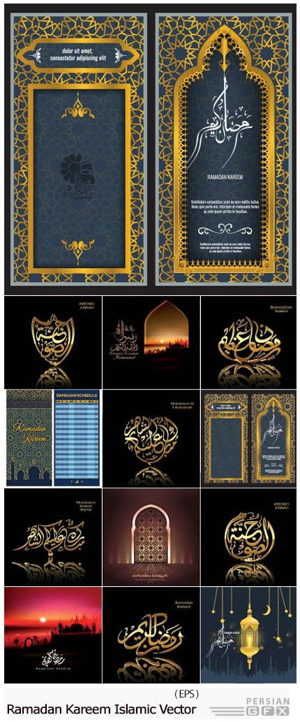 دانلود تصاویر وکتور پس زمینه های اسلامی ماه رمضان - Ramadan Kareem Islamic Vector Background