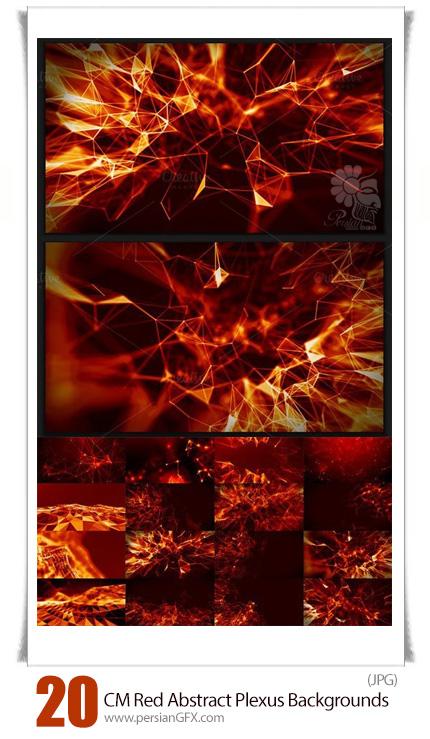 دانلود تصاویر با کیفیت پس زمینه قرمز اشکال انتزاعی - CM 20 Red Abstract Plexus Backgrounds