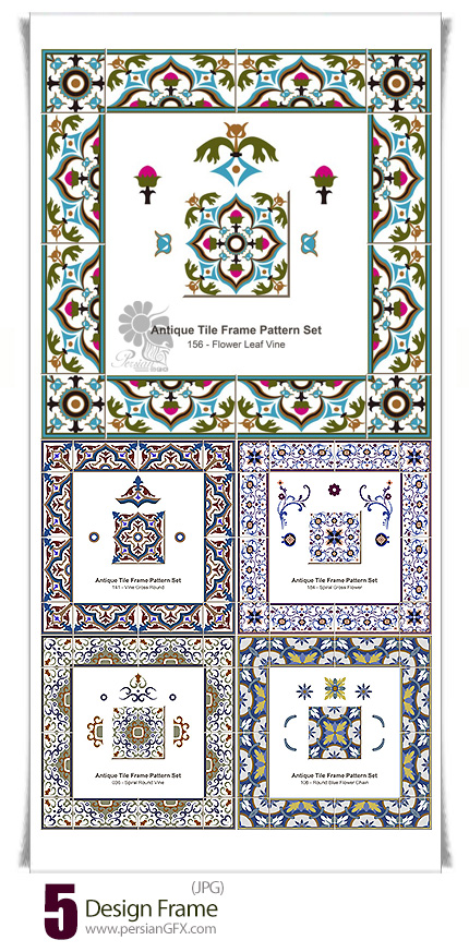 دانلود تصاویر با کیفیت فریم گلدار تزئینی - Design Frame