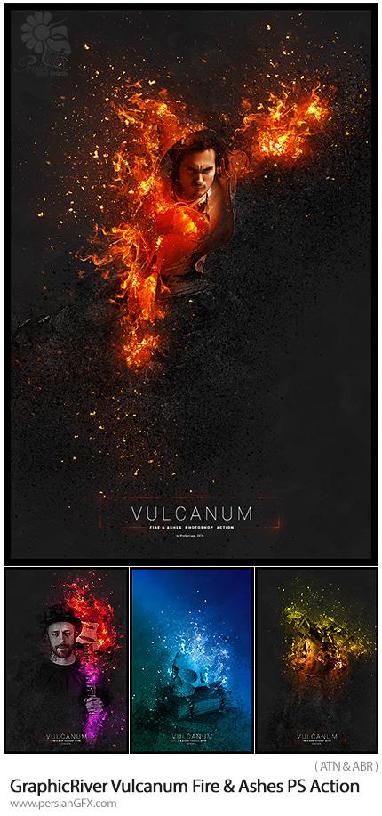 دانلود اکشن فتوشاپ ایجاد افکت آتش و خاکستر بر روی تصاویر از گرافیک ریور - GraphicRiver Vulcanum Fire And Ashes Photoshop Action