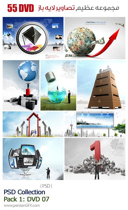 دانلود مجموعه تصاویر لایه باز تجارت - بخش اول دی وی دی 7