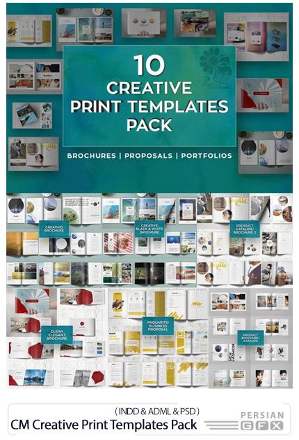 دانلود مجموعه تصاویر لایه باز بروشورهای تجاری با فرمت ایندیزاین - CM Creative Print Templates Pack