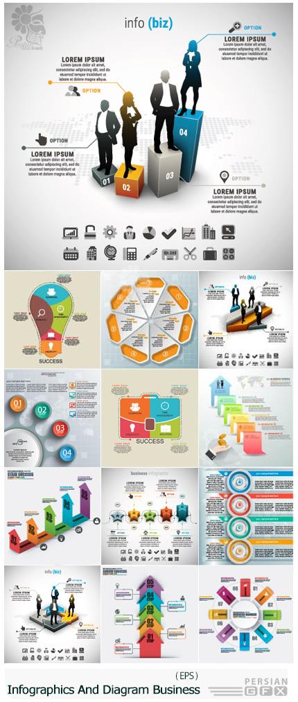 دانلود تصاویر وکتور نمودار اینفوگرافیکی تجاری - Infographics And Diagram Business Design Vector