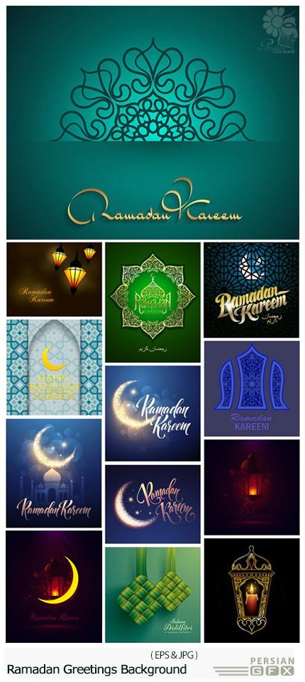 دانلود تصاویر وکتور پس زمینه تبریک ماه مبارک رمضان - Ramadan Greetings Background