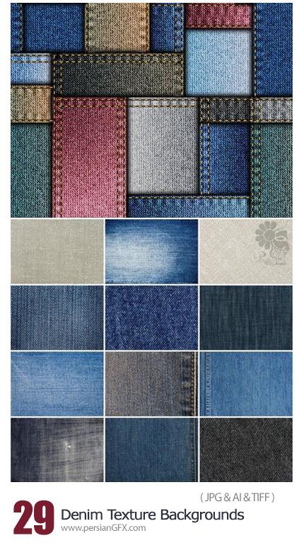 دانلود مجموعه تصاویر با کیفیت تکسچر و پس زمینه جین - Denim Texture Backgrounds