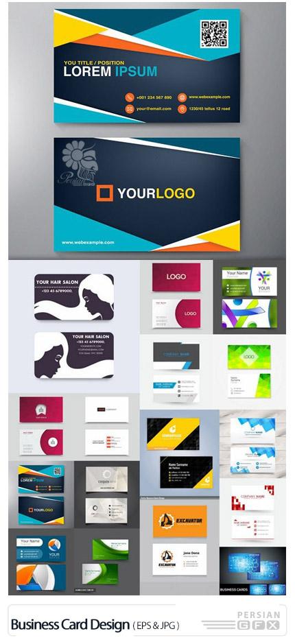 دانلود تصاویر وکتور کارت ویزیت های گرافیکی - Business Card Design