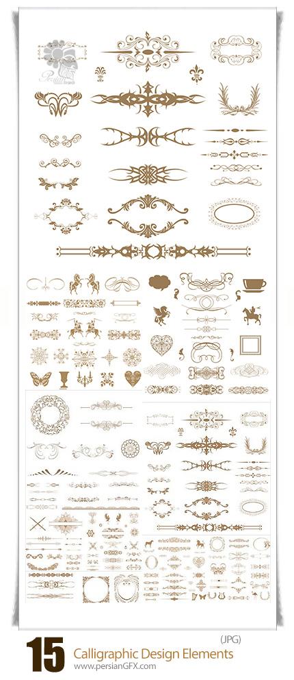دانلود تصاویر با کیفیت قاب و حاشیه وعناصر تزئینی گلدر - Calligraphic Design Elements