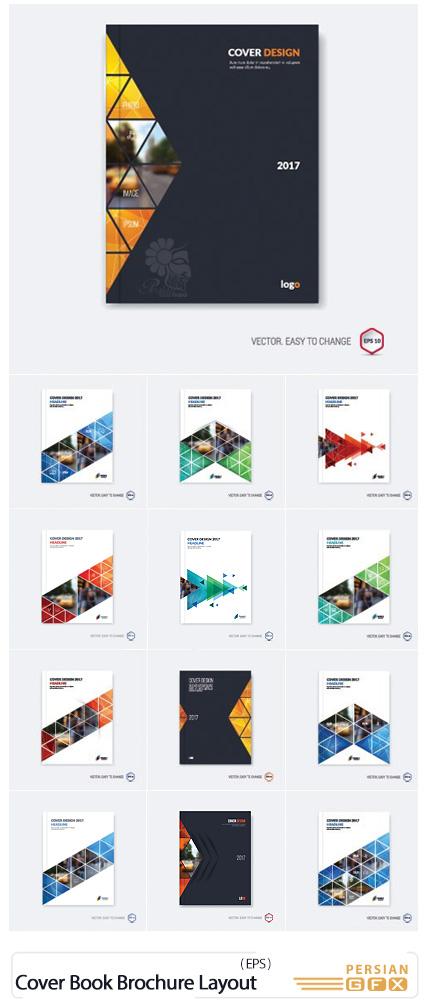 دانلود تصاویر وکتور قالب آماده بروشور و کاور کتاب - Cover Book Brochure Layout Vector
