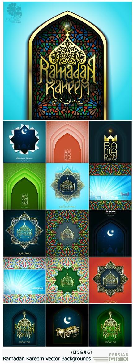دانلود تصاویر وکتور پس زمینه ماه مبارک رمضان - Ramadan Kareem Eastern Vector Backgrounds
