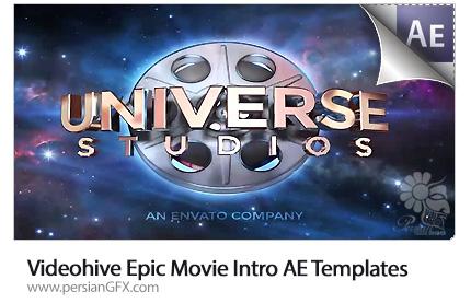 دانلود پروژه آماده افترافکت نمایش تیزر فیلم به همراه آموزش ویدئویی از ویدئوهایو - Videohive Epic Movie Intro After Effects Templates