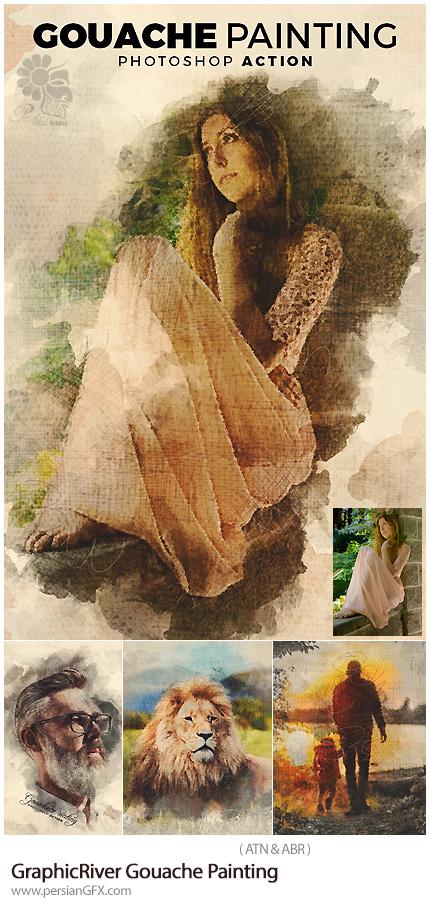 دانلود اکشن فتوشاپ تبدیل تصاویر به نقاشی گواش از گرافیک ریور - GraphicRiver Gouache Painting