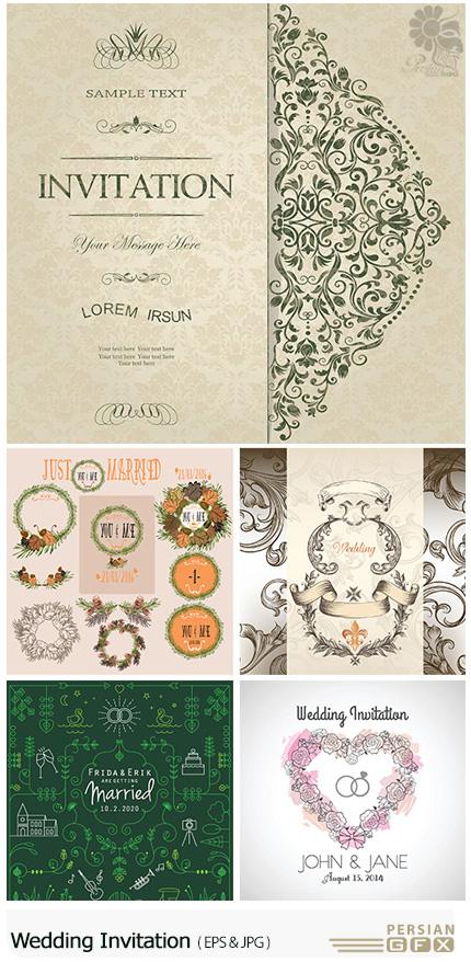 دانلود تصاویر وکتور قالب آماده کارت دعوت عروسی با طرح های متنوع - Wedding Invitation