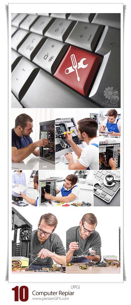 دانلود تصاویر با کیفیت تعمیرات کامپیوتر - Computer Repiar