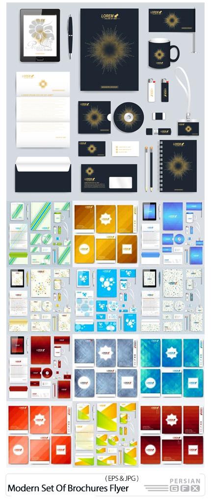 دانلود مجموعه تصاویر وکتور ست اداری، بروشور، کارت ویزیت، پاکت نامه و ... - Modern Set Of Brochures Flyer Booklet Cover Or Annual Report