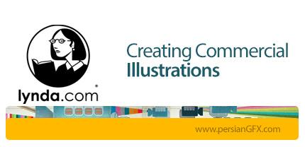 دانلود آموزش طراحی تصاویر تجاری در فتوشاپ از لیندا - Lynda Creating Commercial Illustrations