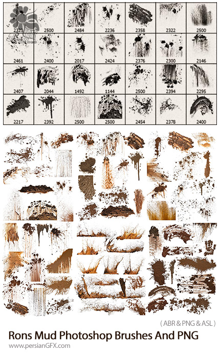 دانلود براش فتوشاپ گل و لای - Rons Mud Photoshop Brushes And PNG