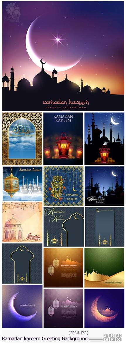 دانلود تصاویر وکتور کارت پستال با پس زمینه ماه مبارک رمضان - Ramadan kareem Greeting Background