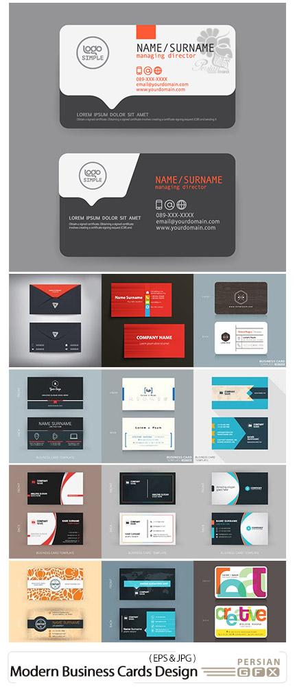 دانلود تصاویر وکتور قالب آماده کارت ویزیت های مدرن - Modern Business Cards Design Template Stock Vectors