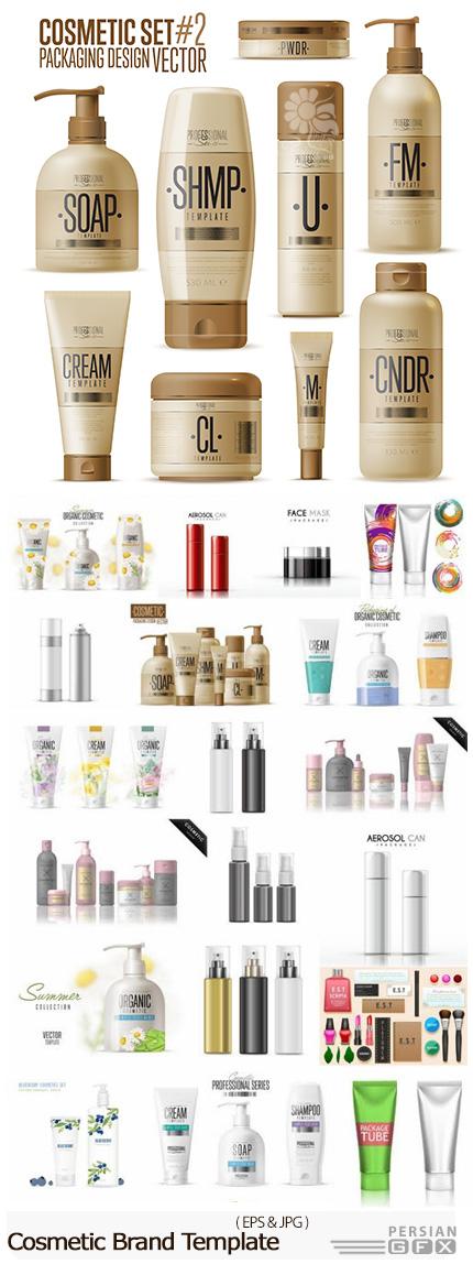 دانلود تصاویر وکتور قالب آماده برند لوازم آرایشی، کروم پودر، اسپری، رژ لب و ... - Cosmetic Brand Template